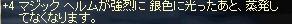 c0045001_20494853.jpg