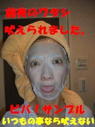c0004744_1163265.jpg