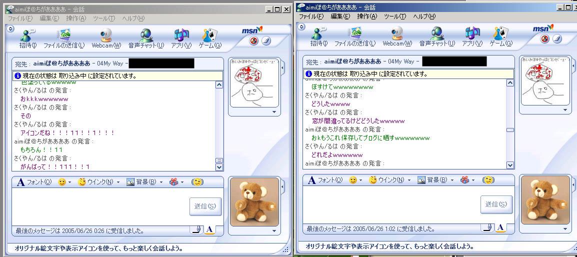 a0035713_24525100.jpg