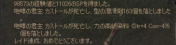 e0005333_19241052.jpg