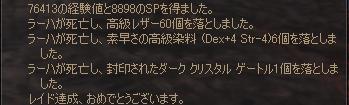 e0005333_199219.jpg