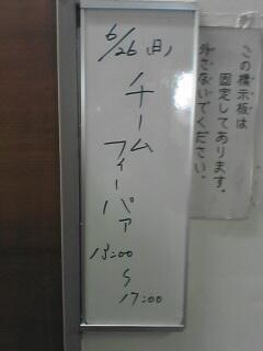 a0021049_1513578.jpg