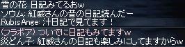 c0036364_14291099.jpg