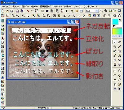 c0044777_095829.jpg