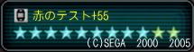 c0051803_2124947.jpg