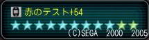 c0051803_2142177.jpg