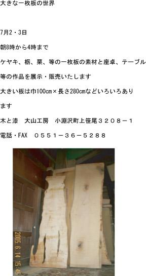 c0016363_910484.jpg