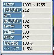 e0010985_11265992.jpg