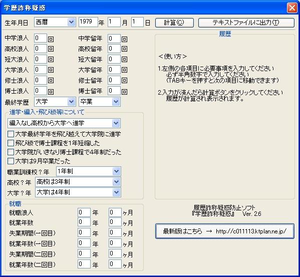 c0058187_23135992.jpg