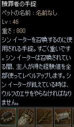 c0019024_18575160.jpg