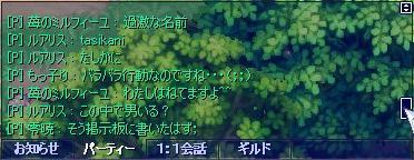 e0009225_9513592.jpg
