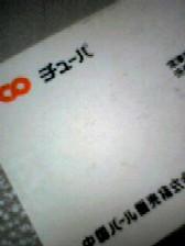 a0012640_117812.jpg