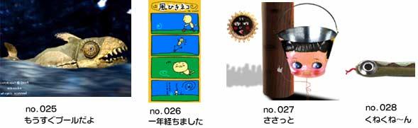 a0028360_23232749.jpg