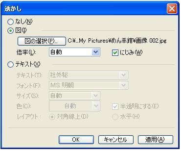 c0069009_1325968.jpg