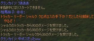 a0030061_1556751.jpg