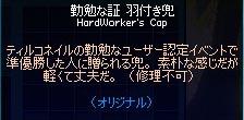 c0042449_011223.jpg
