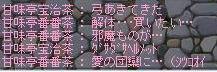 c0038847_94687.jpg