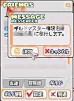 a0011592_12393334.jpg