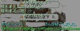 c0035483_13385136.jpg