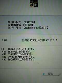 c0075541_544487.jpg