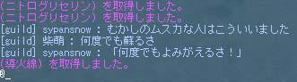 c0057354_850548.jpg