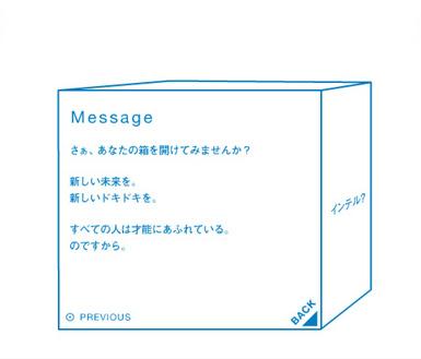 c0069552_2293949.jpg