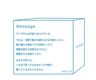 c0069552_2294814.jpg