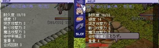 e0003569_0245843.jpg