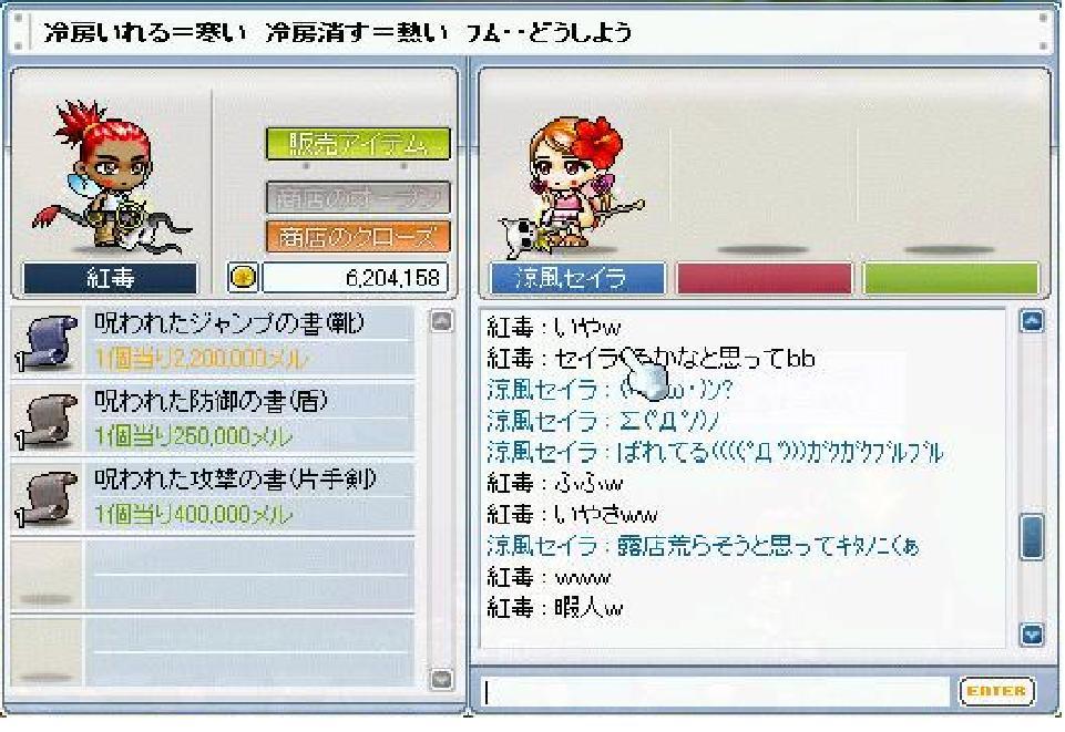c0014116_15401592.jpg