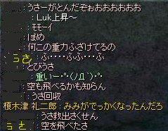 c0035483_124438.jpg
