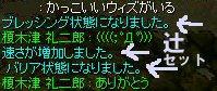 c0035483_13322891.jpg