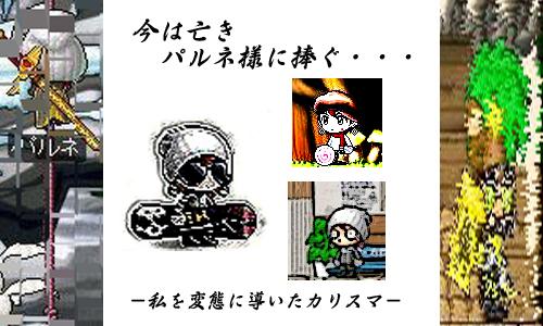 c0074715_953935.jpg