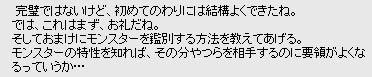 e0012067_1305655.jpg