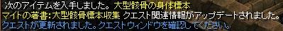 e0012067_1362617.jpg