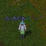 c0003481_0241572.jpg