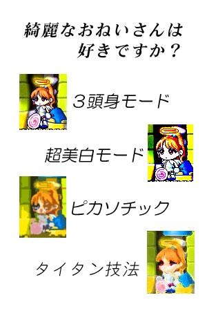 c0074715_16503840.jpg