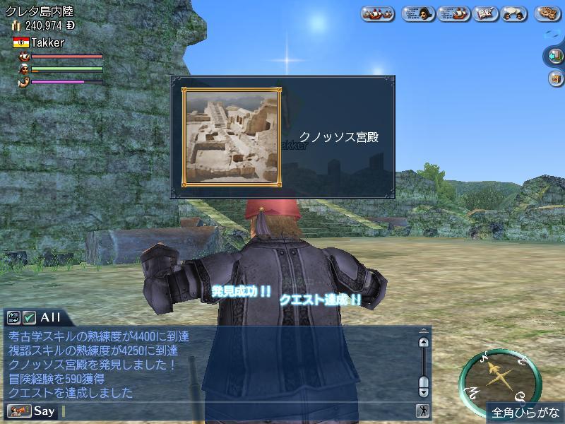 c0040759_2034548.jpg