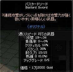 c0060159_16235958.jpg