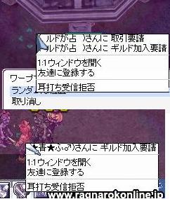 e0025178_13355788.jpg