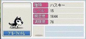 c0030580_1874655.jpg