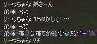 c0017886_11563969.jpg
