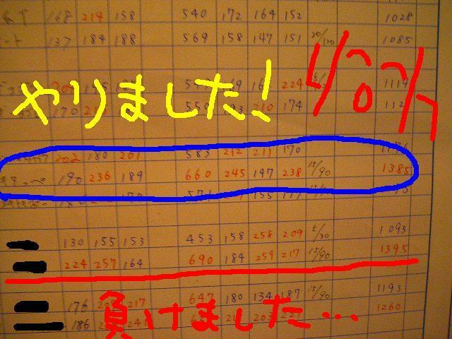 c0052683_011441.jpg