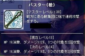 e0021484_19375510.jpg