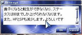 e0019339_0384997.jpg