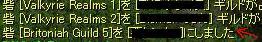 c0069344_1123313.jpg