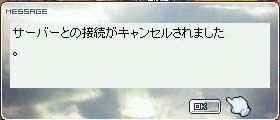 c0009992_2052385.jpg