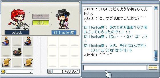 c0065022_23514957.jpg