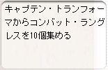 e0014029_9284977.jpg