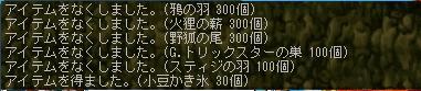 c0072260_1811262.jpg