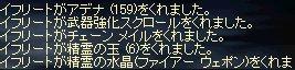 c0017061_8273410.jpg